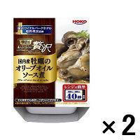 【アウトレット】宝幸 楽チン!カップ <国産牡蠣のオリーブソース煮> 1セット(100g×2個) <レンジで簡単>