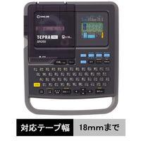 キングジム 「テプラ」PRO SR250