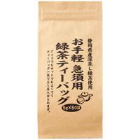 大井川茶園 お手軽急須用緑茶ティーバッグ 1袋(50バッグ入)