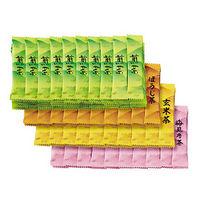 大井川茶園 インスタント茶 4種アソート