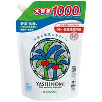 ヤシノミ洗剤 食器用洗剤 無香料・無着色 詰め替え用 1L サラヤ