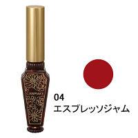 CANMAKE(キャンメイク) リップティントジャム 04(エスプレッソジャム) 井田ラボラトリーズ