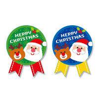 【クリスマス】シール フォーユーサンタ(2柄アソート) 45×35mm 1袋(合計24枚(各12枚)入) シモジマ