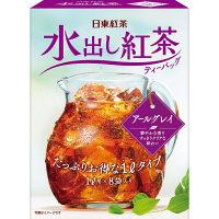 日東紅茶 水出し紅茶アールグレイ 1箱(8バッグ入)