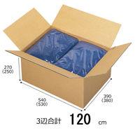 【底面B3】【120サイズ】 宅配ダンボール B3×高さ270mm 1セット(60枚:20枚入×3梱包)