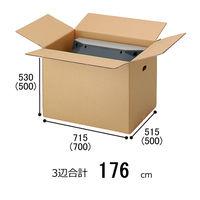 大型ダンボール ダブルフルート 175L 幅715×奥行515×高さ530mm 1セット(30枚:10枚入×3梱包)