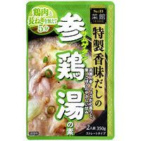S&B 菜館 参鶏湯の素1袋