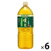 【機能性表示食品】伊藤園 おーいお茶 濃い茶 2L 1箱(6本入)