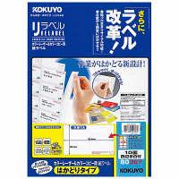 コクヨ カラーレーザー&カラーコピー用 紙ラベル〈リラベル〉 10面四辺余白付 LBP-E80367 1袋(100シート入)(直送品)