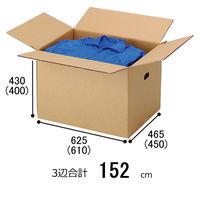 【160サイズ】 スーパー強化ダンボール ダブルフルート 109.8L 幅625×奥行465×高さ430mm 1セット(30枚:10枚入×3梱包)