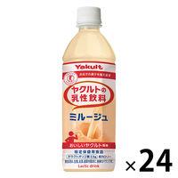 ヤクルトの乳性飲料 ミルージュ 500X24