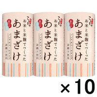 【アウトレット】こうじや里村 お米と米麹でつくったあまざけ 125ml 1箱(30本入:3本×10パック)