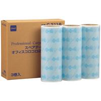 ニトムズ コロコロスペアテープ フロアクリン240 1箱(3巻入)【スペア】【幅240mm用】【業務用(芯径76.5mm)】【さまざまな床用】