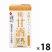 マルコメ プラス糀 糀甘酒LL 豆乳ブレンド 125ml 1箱(18本入)