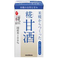 マルコメ プラス糀 糀甘酒LL 125ml 1セット(3本)