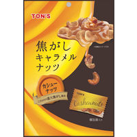 東洋ナッツ TON'S 焦がしキャラメルナッツカシューナッツ 1袋