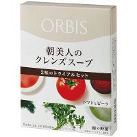 ORBIS(オルビス) 朝美人のクレンズスープ トライアルセット 緑の野菜1袋+トマトとビーツ1袋
