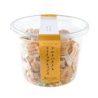サンクゼール ソルトバナナチップス&ココナッツチップス 160g