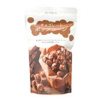 サンクゼール チョコレートポップコーン