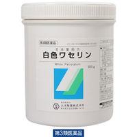 【第3類医薬品】白色ワセリン 500g 大洋製薬