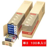パナソニック アルカリ乾電池 単3形 業務用パック 1箱(100本)