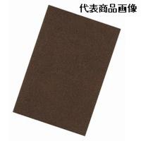 イチグチ 不織布研磨パッド スコーライトハンドパッド 150×230 #0 1セット(10枚入) (直送品)