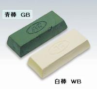 イチグチ 研磨材 白棒 WB 100×40×20 1セット(1枚入) (直送品)