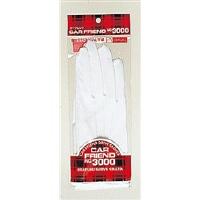 おたふく手袋 カーフレンドセームNo.3000(ホック付) 1セット(12双入) (直送品)