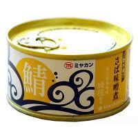 【LOHACO限定】三陸水揚げ さば味噌煮 ひかり味噌 十二割糀味噌「綾糀」使用 1個 ミヤカン