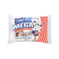 【ビッグサイズ】ウイングエース ロッキーマウンテン メガマシュマロ 1袋