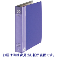 キングジム クリアーファイル差し替え式(大量ポケット) A4タテ 背幅54mm 青 業務用パック 1箱(5冊入) 3139-3
