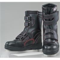 おたふく手袋 耐油 安全シューズ 安全半長靴 マジックテープ 27.5cm(4E) JW-775 1足 (直送品)