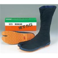 力王 軽快地下たび 5枚コハゼ 24.5cm KEIKAI-5-24.5 1足(直送品)