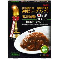 エスビー食品 神田カレーグランプリ 日乃屋カレー 和風ビーフカレー お店の中辛 1個
