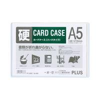 プラス カードケース ハードタイプ(再生PET仕様) A5 151×215 34465 業務用パック 1箱(20枚入)