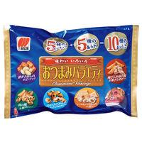 三幸製菓 おつまみバラエティ 1袋