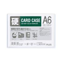 プラス カードケース ハードタイプ(再生PET仕様) A6 107.5×151 34466 業務用パック 1箱(20枚入)