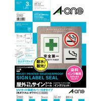 エーワン 屋外でも使えるラベルシール UV保護カバー付 インクジェット 光沢フィルム 白 A4 ノーカット1面 1袋(3セット入) 32002