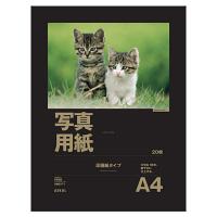 アスクル 写真用インクジェット用紙 印画紙タイプ A4 1袋(20枚入)