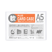 プラス 再生カードケース(ソフトタイプ) A5 152×215mm 34434 業務用パック 1箱(20枚入)