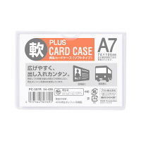 プラス 再生カードケース(ソフトタイプ) A7 78×109mm 34436 業務用パック 1箱(20枚入)