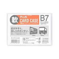 プラス 再生カードケース(ソフトタイプ) B7 95×132mm 34440 業務用パック 1箱(20枚入)