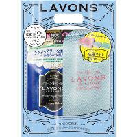 【数量限定 2WAYネット付き】 ラボン LAVONS 柔軟剤 詰め替え ラグジュアリーリラックス 大容量 960ml