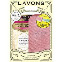 【数量限定 2WAYネット付き】 ラボン LAVONS 柔軟剤 詰め替え シャンパンムーン 大容量 960ml