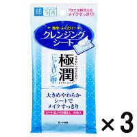 【アウトレット】肌研(ハダラボ) 極潤ヒアルロンクレンジングシート 1セット(10枚入×3パック) ロート製薬