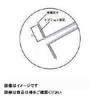 テクロック 継足 2本1組 L=96 ZS-697 1個 (直送品)