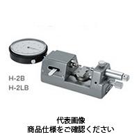 シチズンセイミツ 横型スタンド 外径測定器 H-2B 1台 (直送品)