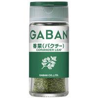 GABAN ギャバン 香菜(パクチー)ホール 1個 ハウス食品