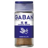 GABAN ギャバン 花椒 1個 ハウス食品