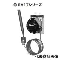 八光電機 ロバートショウサーモスタット EAC-3L 1台 (直送品)